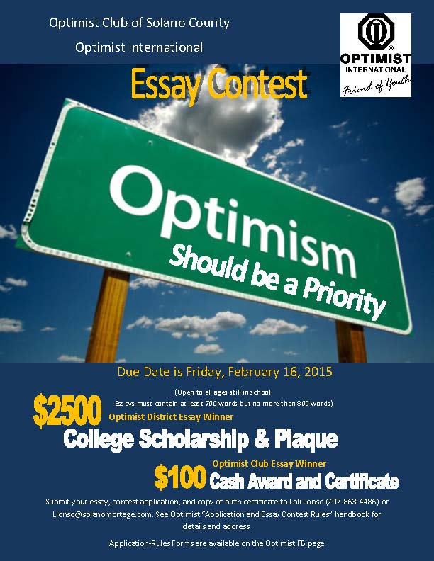 optimistic essay scholarship